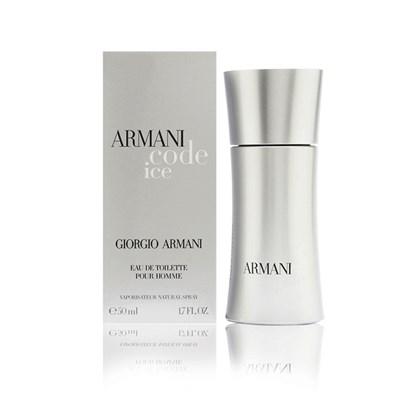 Eau de Toilette Armani Code Ice 75ml
